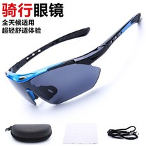 8426e04ceb3 Cycling track and field mountain bike special myopia motorcycle eye riding  glasses rain transparent sports lady
