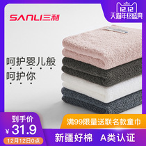 Three-leigh towel cotton adult soft face wash home couple absorbent cotton men and women thickened towel 3 dress