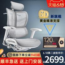 Ergomax Evolution computer chair ergonomic chair home esport chair office chair chair back chair