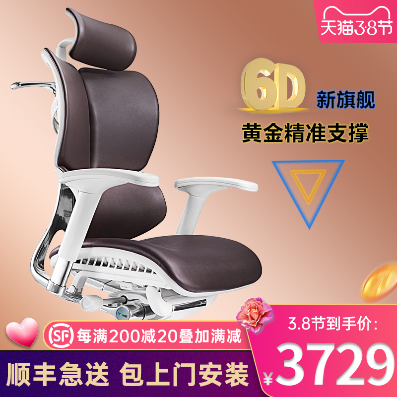 Ergomax Evolution leather business computer chair ergonomic chair owner chair office reclining chair