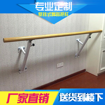 Dance pole wall hanging fixed can lift the home dance pole professional fitness dance room put the pole press leg bar