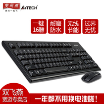 Shuangfeiyan wireless mouse keyboard set wireless keyboard mouse set office home games USB laptop desktop computer wireless keyboard home wireless mouse 3100n