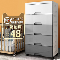 45 wide Shunfeng solid color drawer-type storage cabinet save space storage cabinet childrens clothing home plastic cabinet