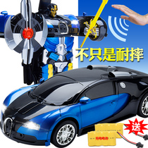 Us-induced deformation caused by charging childrens toy car remote control car robots robot boy remote control car racing