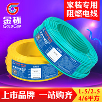 ZY-BV/BVR1.5/2.5/4/6 Square Copper Core Household Hard and Soft Flame Retardant Wire for Golden Cup Cable Household Appliances