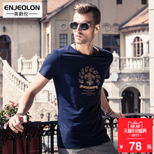 The new summer men's T-shirt Jue Lun small fresh Crewneck T-shirt drilling alphanumeric T