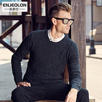 British Viscount fall winter new men's slim t cotton knit shirt Korean version of the simple solid-colored Turtleneck Sweater tide