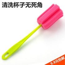Sponge Cup brush bottle brush with long handle cleaning bottle brush Bottle Washer cup bottle cleaning decontamination brush