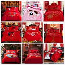 New red pink thickened cotton mill wedding celebration four-piece cotton quilt set Dragon and Phoenix hundred cartoon