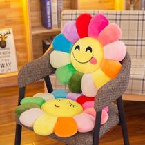 Coussin rond de fleurs cul coussin de soleil de fleurs coussin épaissi en peluche pad Bureau de lordinateur de létudiant coussin fauteuil