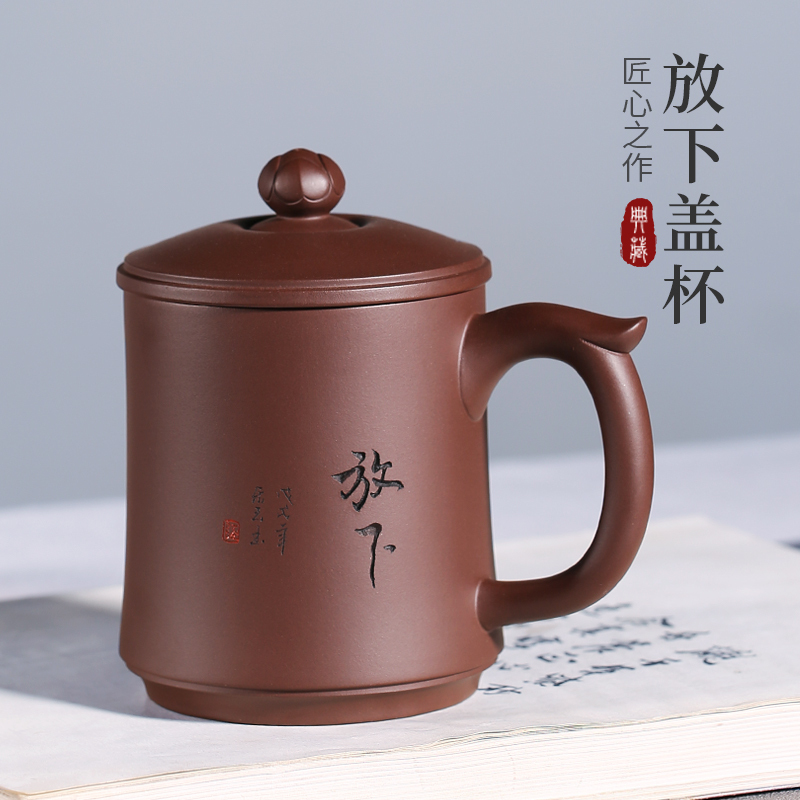 Gu Yuetang Yixing purple sand cup all handmade purple sand tea cup home cover cup office tea cup purple mud put down the lid cup