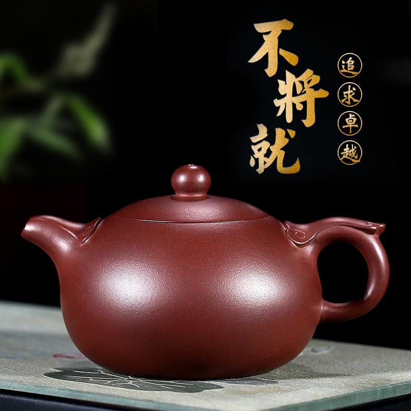 Gu Yuetang Yixing famous purple sand pot pure handmade kung fu teapot tea set teapot teapot such as Yixi Shi pot