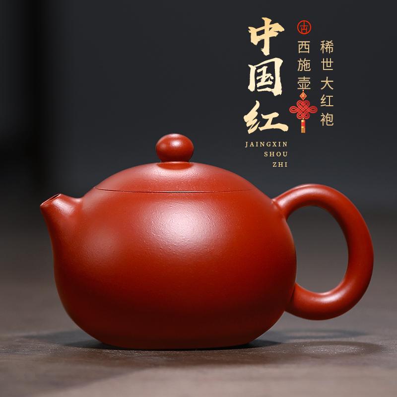 Gu Yuetang Yixing famous purple sand pot pure all-hand original mine teapot kungfu tea set big red robe Xishi pot