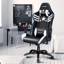 Аркадин киберспорт стул удобный домашний спорт компьютерный стул стол стул комбинация в одном ленивый стул интернет-кафе игровой стул