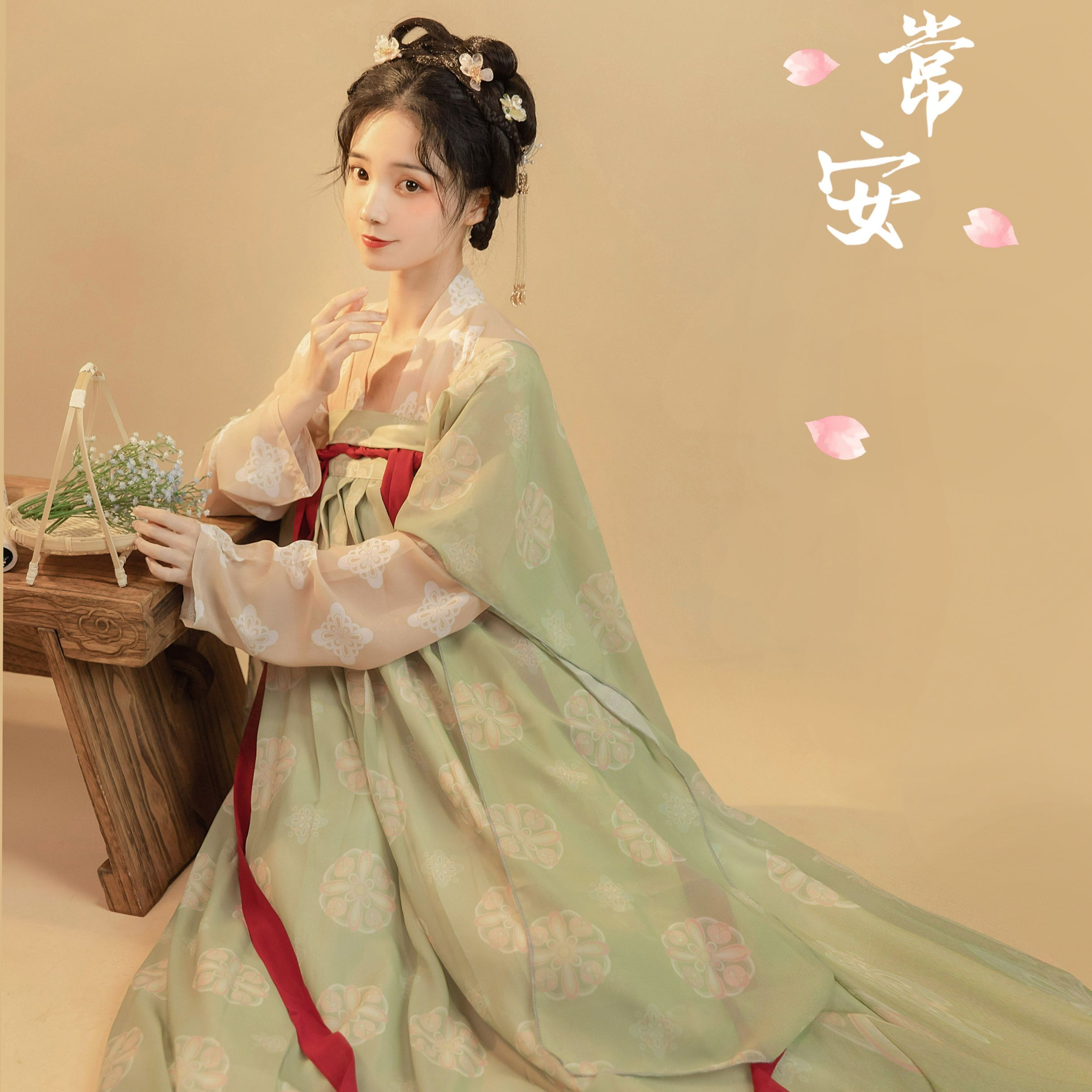 Tsing Yi first see original (Changan)Tang style recovery chest hanfu womens one-piece Confucian skirt placket spring summer autumn models