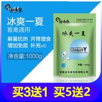 Novecon cool summer Chicken duck goose rabbit pig Cattle and sheep Feed additives heat cooling trace elements increase food intake