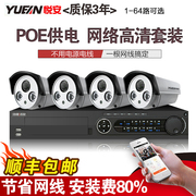 Network POE monitoring equipment set digital high-definition home package night vision camera 4816 Road 1 million 300 thousand device