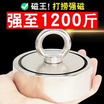强力磁铁打捞超强吸力1200斤高强度磁力吸铁石钕强磁吸盘吸铁神器