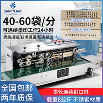 FRD-1000 Color Ink Wheel Coding and Character Tea Sealing Machine Zongzi Food Kraft Paper Bag Continuous Sealing Machine