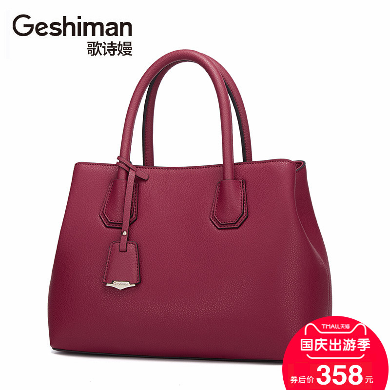 Leather Bag Mama Bag Girl 2019 New Style Atmospheric Fashion Middle-aged Women's One Shoulder Straddle Handbag