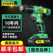Impact brushless electric drill to lithium battery rechargeable hand drill tool household electric screwdriver multifunctional pistol drill