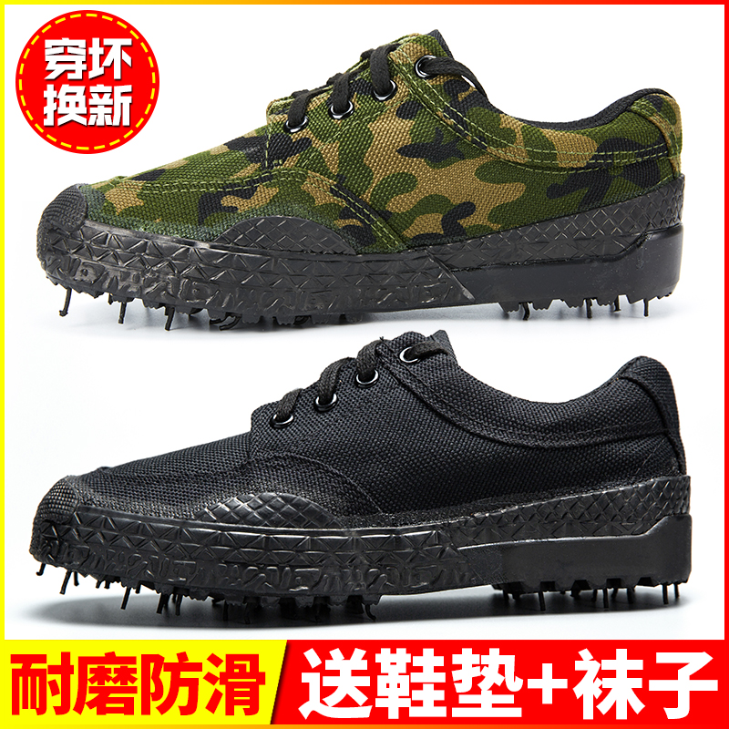 Emancipation shoes mens canvas shoes rubber shoes migrant workers work to protect shoes military training with non-slip wear shoes men