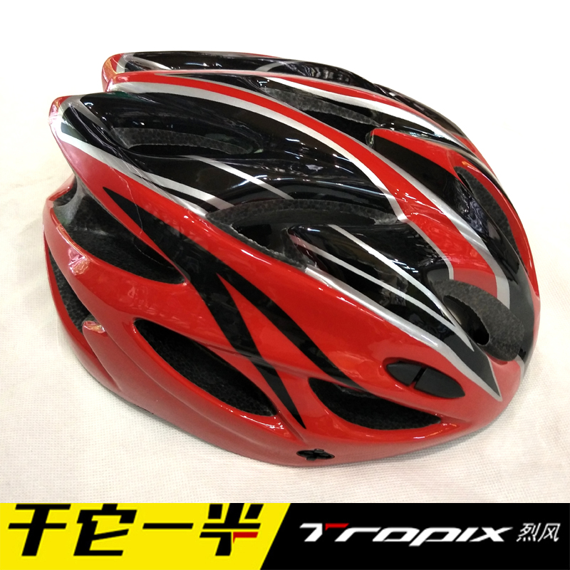 Formed bicycle helmet mounted mountainous bicycle helmet for men and women