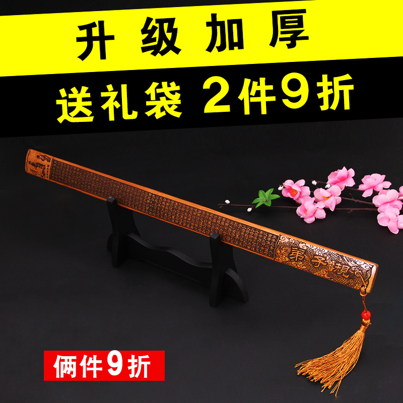 The ruler family law teacher female special national school inheritance bamboo bamboo teaching whip disciples exhorted to learn thicker teaching ruler