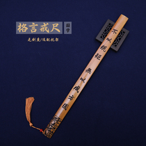 The commandment motto version of the family law household thick bamboo bamboo teaching whip national school disciple rules teacher female special teaching ruler