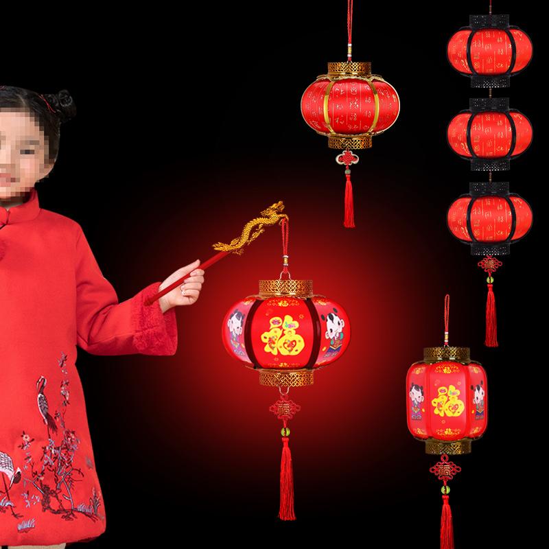 2021 Cartoon Lantern Children Handmade LED Glowing Small Lantern Kindergarten Handmade Diy Material Pack
