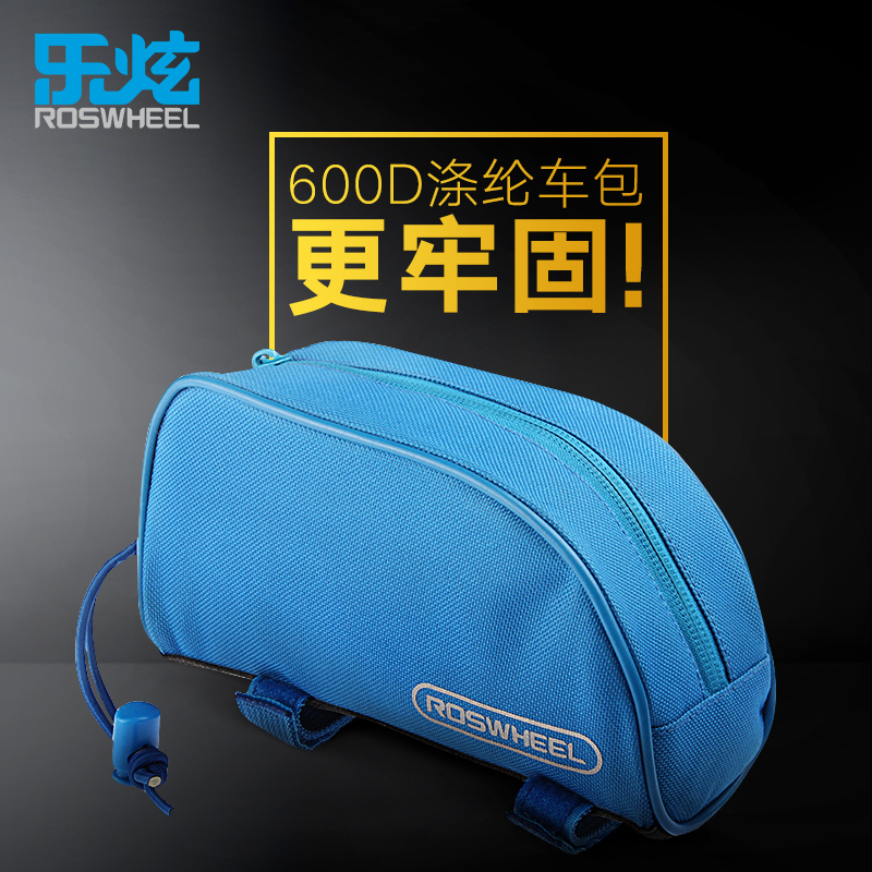 Le Hyun riding equipment Multi-color front beam bag bicycle riding chartered front bag bicycle tube bag accessory kit