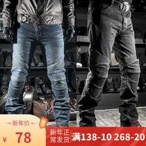 K brand motorcycle racing leisure straight jeans anti-drop pants off-road motorcycle riding stretch pants men and women