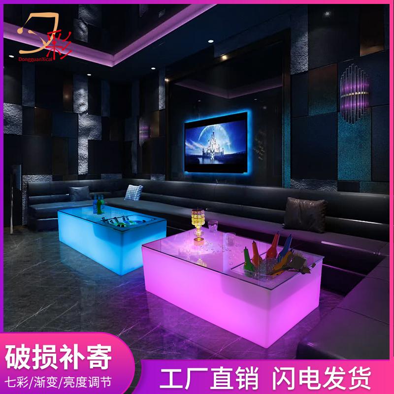 KTV glowing coffee table loose table creative card net red nightclub box rectangular bar against the wall bar檯 table