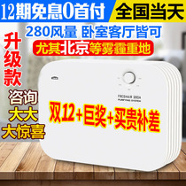 Brown fresh air system machine household wall-mounted ventilation ventilator removal of formaldehyde PM2.5 Haze Air Purifier