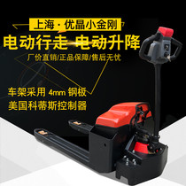 Shanghai Youjing Xiaojingang electric hydraulic truck Electric forklift 2 tons of cattle battery pressure truck trailer