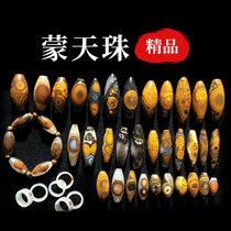 Nine-eyed stone shale natural Dzi Tibetan true sky eye Agate Best nine-eyed jade rough pendant
