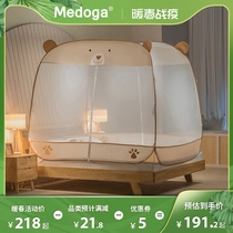 Beauty duo Jia new free installation yurt mosquito net collapsible drop child portable 1 5m1 8 m household