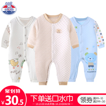 Newborn babies warm in autumn and winter spring cotton baby clothes