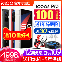 vivo iQOO 5 Pro all-net pass 5g new phone 120w fast charge vivoiqoo5pro iqoneo3 neo3 vivoiqoonoe3 vivoz1x official flagship store