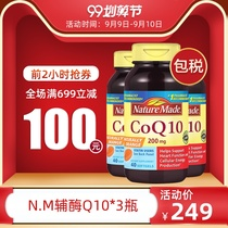 Nature Made coenzyme q10 softgel 3 bottles high concentration coq10 q-10