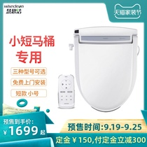 Imported Household Electric Intelligent Toilet Cover Instant Heating Short-Size Toilet Ring Automatic Flusher from Korea