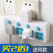 Wireless extension socket switch socket converter home to Sansiduo conversion plug socket socket