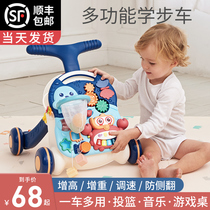 Multi-functional toddler stroller anti-roll 6-18 months baby toddler stroller childrens toys