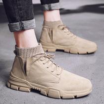 Мартин сапоги мужские приливные туфли мужские высокие британские ветры мужские средние сапоги зимние сапоги хлопчатобумажные туфли плюс бархат