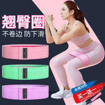 Hip Magic Band Elastic band Hip Trainer Peaches Training Hip Hip artifact Squat Resistance band Fitness girl
