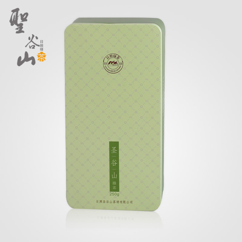 Rizhao Green Tea 2019 Spring Tea Bulk 250g Zhiwei Selected New Tea on the Market