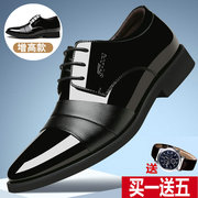 Men's leather shoes casual black autumn Korean youth British pointed the trend of business dress shoes for men