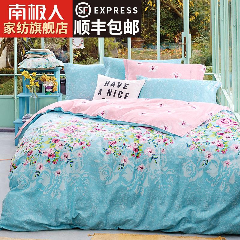 Antarctic four-piece set cotton quilt bed set bed linen bed cover bed cover three-piece bedding