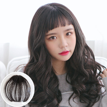 Real hair two Yuan Liu Hai eyebrow on the short fake Liu Hai air invisible Unmarked one knife qi Liu Hai mini fluffy lifelike
