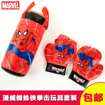 Comic Spider-Man Avengers league childrens sandbag boxing gloves set for home baby kids toy Boy